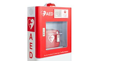 AED(自動体外式除細動器)についてのQ&A