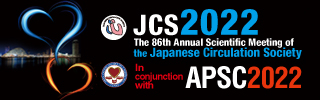 JCS2022 – 第86 回日本循環器学会学術集会・APSC2022 – Asian Pacific Society of Cardiology Congress 2022