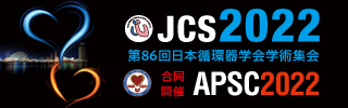 JCS2022・APSC2022